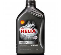 Shell    Helix  Ultra  0w40 (1л)  масло моторное ,синтетика