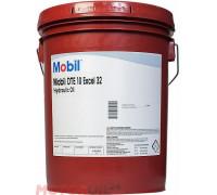 Гидравлическое масло Mobil DTE 10 Excel 32 20л (150654)