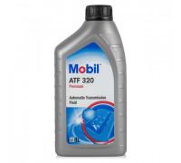 Mobil ATF 320 (ATF Dexron III) (1л) (для АКПП ) трансмиссионное масло 152646